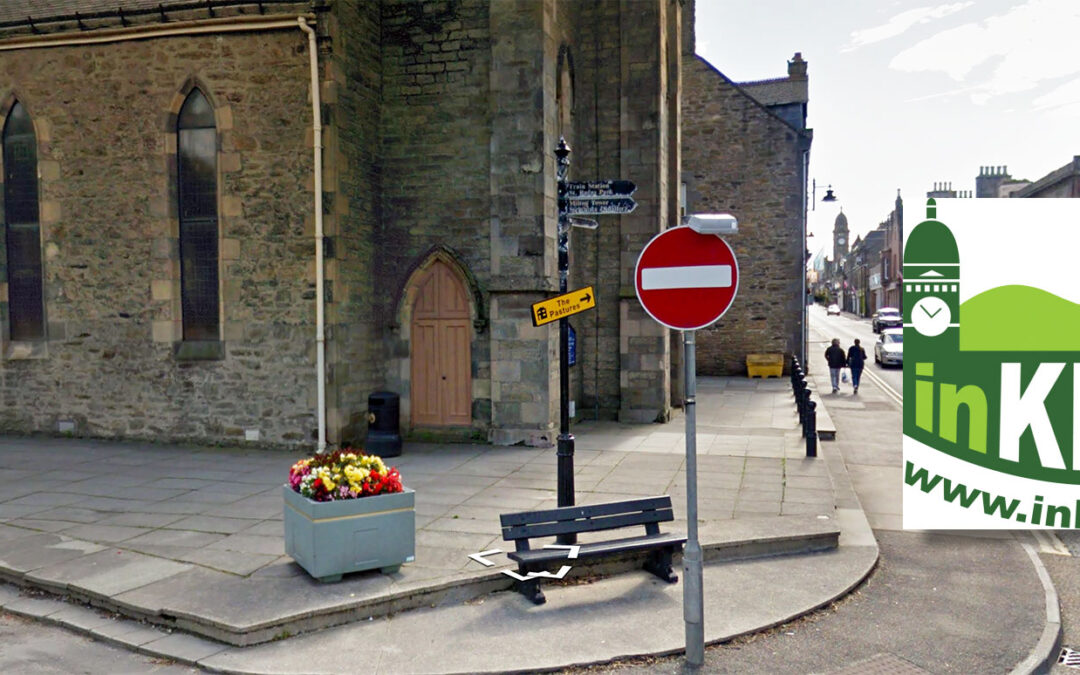 Shortlisted for Moray town installation
