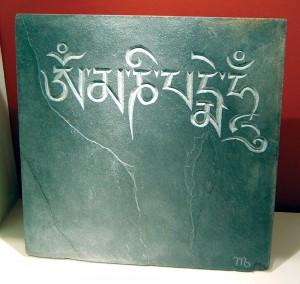 buddhistslate