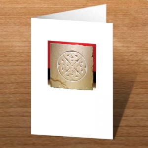 celtic1card