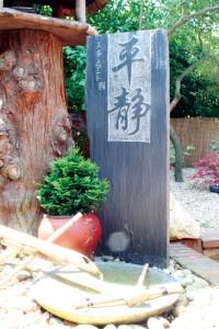 jap-tranquillity1